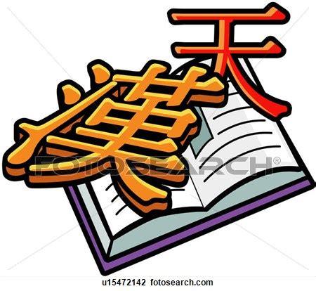 Essay on Learning Languages EssayDepotcom